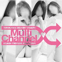 Multi Channel-マルチチャンネル-