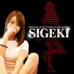 SIGEKI-北上-
