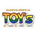 大人のおもちゃ専門デリヘルTOY's