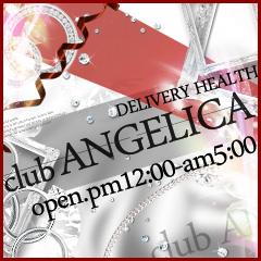 club ANGELICA