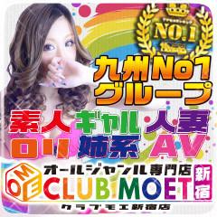 東京デリヘルClubMoet
