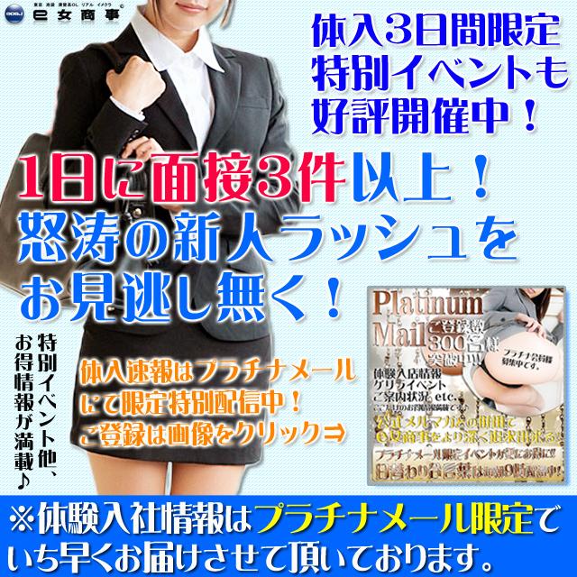 http://img.cityheaven.net/img/shop/tt/e-onnashoji-ik/shls1200002879_5_20150506045819sp.jpeg