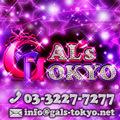 GAL's TOKYO