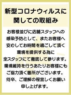 35分7000円~【御新規様は更に割引】上野 人妻店舗型許可店!