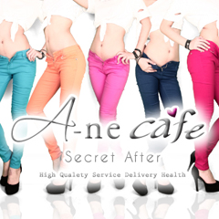 A-ne cafe(アネカフェ)