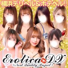 エロティカDX
