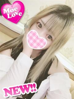 りお☆S級アイドル美少女