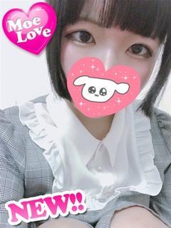さな☆ロリ系18歳美少女