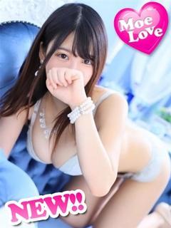 れい☆ロリ系Gカップ美少女
