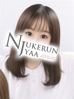 ☆Kumi☆(クミ)