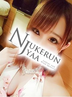 ☆Yuika☆(ユイカ)