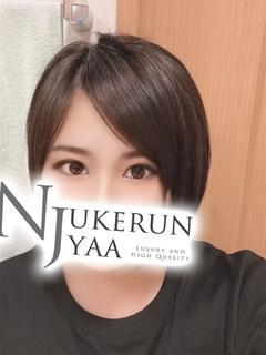 ☆Futaba☆(フタバ)