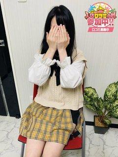 ねね★超ロリ系の純粋妹女子