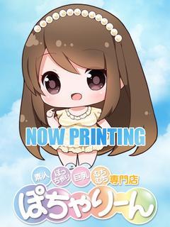 すみれ【業界未経験】