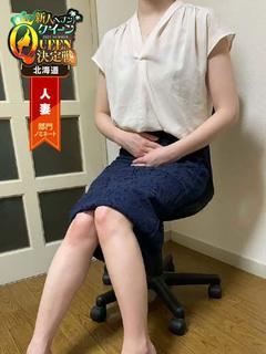 HIKARI【6月3日入店】