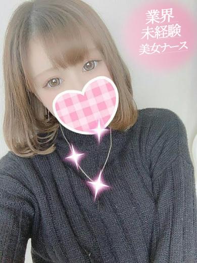 桜咲 愛奈(おうさき まな)