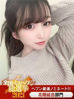 シホ【可愛さ200%女神降臨】