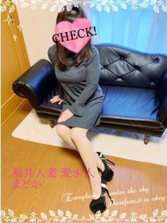 新人熟女☆まどかさん(58)