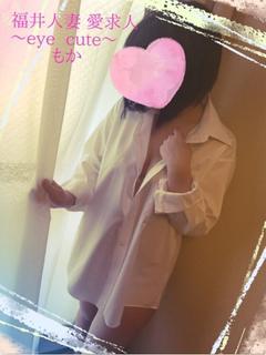 新人もかさん(23)