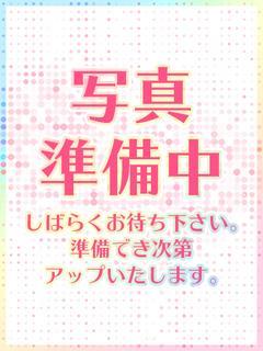 なごみ【愛くるしさ200%♡】
