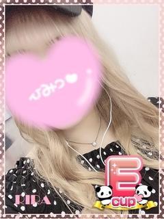 りら★愛しの美乳ロリータ