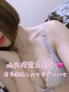 りく♡地元の黒髪Eぱい清楚美女♡