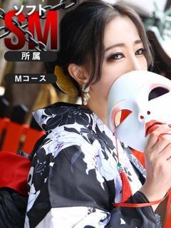 キキ【ソフトSM】