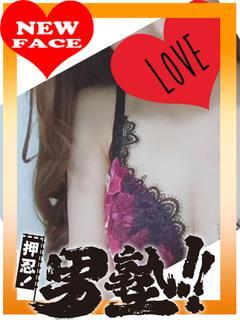 えれな★敏感S級美女
