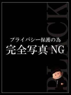 【宮崎】香川あゆみ