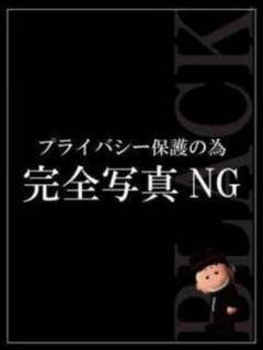 【宮崎】中田さとみ