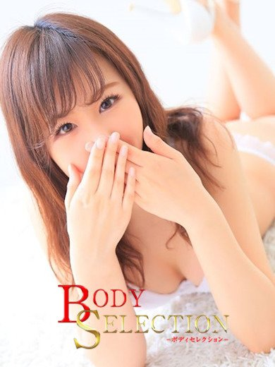 BODY☆SELECTIONのホナミ