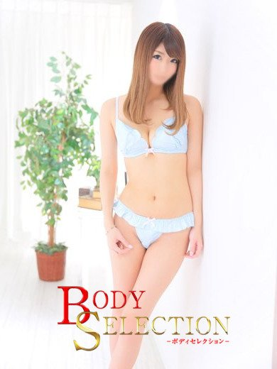 BODY☆SELECTIONのユキナ