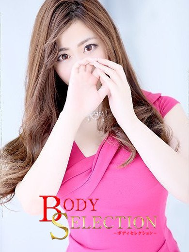 BODY☆SELECTIONのミレイ