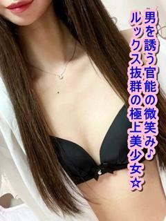 【🔰新人】高橋