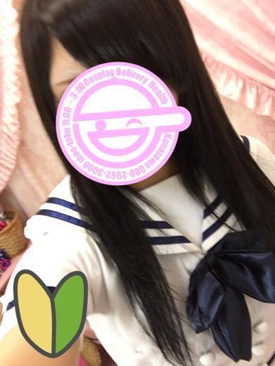なの☆店長激押し美人!!