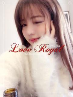 LOVE ROYALのひな