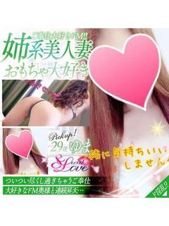 【G】体験ゆま☆姉系美女