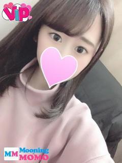 えま【ドM新入生♡中〇し初体験】