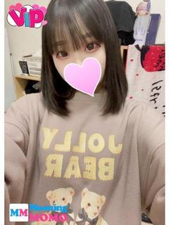 もあ【ロリカワ♡中〇し初解禁♡】