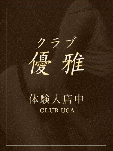 8/31 北川 未幸みゆき