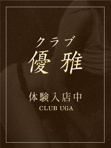2/18体験・永野友美