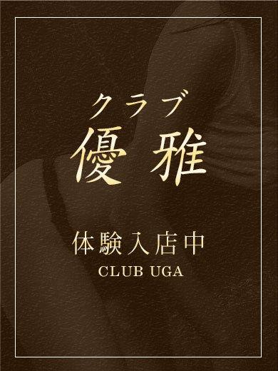 4/23体験・谷口ひとみ