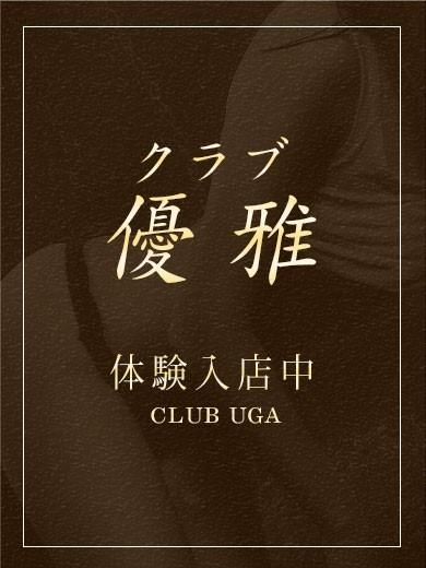 7/11体験・佐藤真奈花