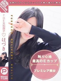 くるみ【黒髪清楚系美少女】