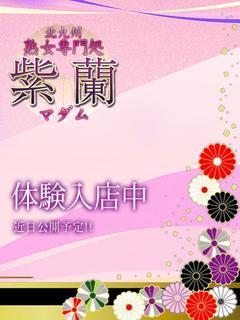 6/14体験・絵里香(えりか)