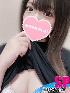 りあん☆童顔エロマスター