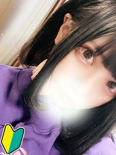ぐみ☆激カワ娘と息ヌキ