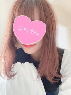 あゆchan