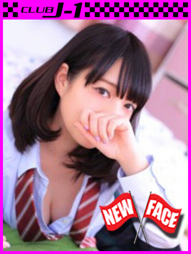 ミオ☆新人割対象