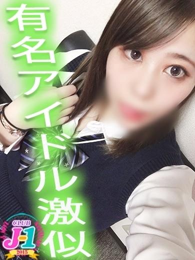カグラ☆新人